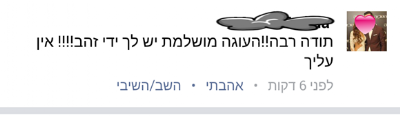 Screenshot_2015-12-26-17-39-31-1
