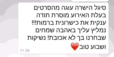 Screenshot_2015-12-26-21-59-13-1