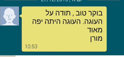 Screenshot_2015-12-27-10-53-32-1