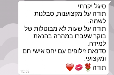 Screenshot_2015-12-30-15-59-19-1