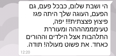 Screenshot_2016-01-09-13-01-54-1