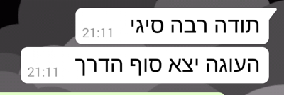 Screenshot_2016-01-09-21-16-35-1