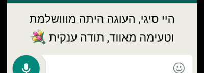 Screenshot_2016-01-09-21-18-50-1