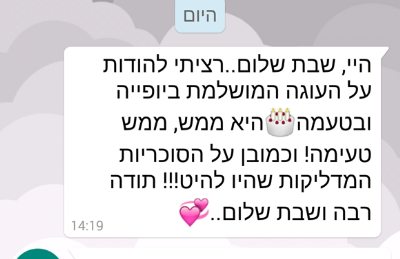 Screenshot_2016-01-16-14-20-51-1