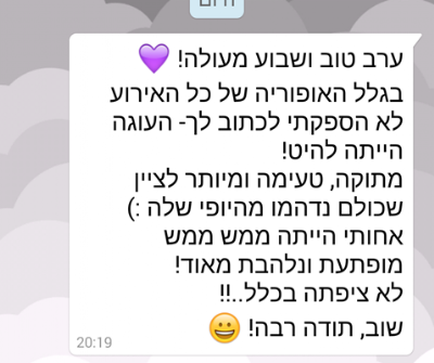 Screenshot_2016-01-16-20-20-41-1