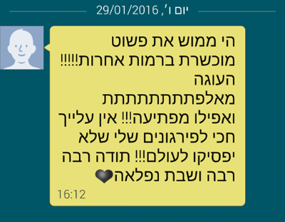 Screenshot_2016-01-29-16-27-22-1