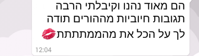 Screenshot_2016-02-07-12-06-42-1